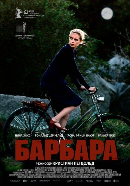 polnometrazhnie-italyanskie-filmi-onlayn-v-horoshem-kachestve